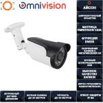 AHD камера видеонаблюдения 5 мегапикселей AHD50K-RD