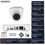 IP система видеонаблюдения со звуком Айсон МОЛ-1