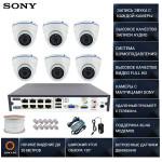 IP система видеонаблюдения со звуком Айсон МОЛ-6