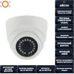 AHD камера видеонаблюдения 2мп AHD20F-PL