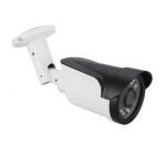 AHD камера видеонаблюдения 3 мегапикселя 2,8-12 SVN-RD60H300A