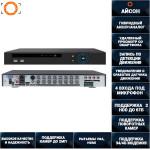 16 канальный видеорегистратор гибрид с двумя HDD GXVRA1621