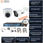 Готовая система видеонаблюдения Айсон VS Подъезд-2 с жестким диском