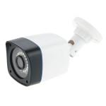 AHD камера уличная 1 мегапиксель AHDVLBM24H10B