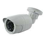 Уличная IP камера 1,3 мегапикселя IPMTCW960IP20DC
