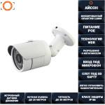 IP камера видеонаблюдения 4 мегапикселя с POE IP400R25HPOE