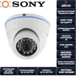 IP камера видеонаблюдения 4МП с микрофоном POE IP400SL20HPOE