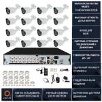 Готовая система видеонаблюдения на 16 камер 5 мегапикселей Айсон TOR-16