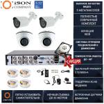 Готовая система видеонаблюдения на 4 камеры 5 мегапикселей Айсон TOR-5 К2 с жестким диском