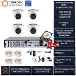 Готовая система видеонаблюдения на 4 камеры 5 мегапикселей Айсон TOR-5 К4 с жестким диском