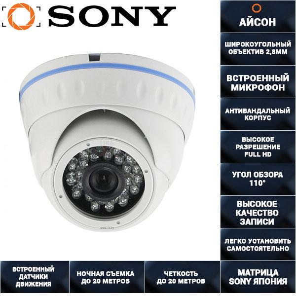 Ip камера beward bd4330
