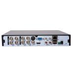 Видеорегистратор гибрид 5 мегапикселей GDVR08P