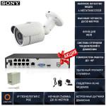 Готовая система видеонаблюдения на 1 камеру 4 мегапикселя с POE Айсон ALFA-1