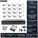 Готовая система видеонаблюдения на 16 камер 4 мегапикселя с POE Айсон ALFA-16 с жестким диском