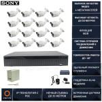 Готовая система видеонаблюдения на 16 камер 4 мегапикселя с POE Айсон ALFA-16
