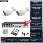Готовая система видеонаблюдения на 2 камеры 4 мегапикселя с POE Айсон ALFA-2 с жестким диском
