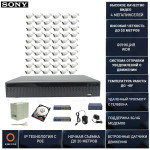 Готовая система видеонаблюдения на 64 камеры 4 мегапикселя с POE Айсон ALFA-64 с жестким диском