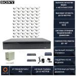 Готовая система видеонаблюдения на 64 камеры 4 мегапикселя с POE Айсон ALFA-64