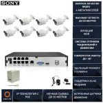 Готовая система видеонаблюдения на 8 камер 4 мегапикселя с POE Айсон ALFA-8