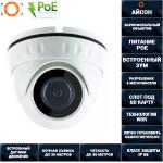 IP камера видеонаблюдения 4 мегапикселя 2,8-12 IP400SHR30HPOE