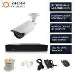 IP система видеонаблюдения на 1 камеру 4 мегапикселя айсон MOHO-1