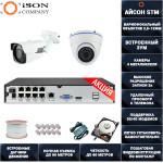 IP система видеонаблюдения 4 мегапикселя айсон MOHO-2 К1 с жестким диском
