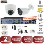 Готовая система видеонаблюдения на 2 камеры Айсон Про С Двор-K