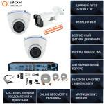 Готовая система видеонаблюдения Айсон VS Подъезд-3 К2