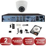 Готовая система видеонаблюдения на 1 камеру Айсон Про С Глаз K с жестким диском 500ГБ