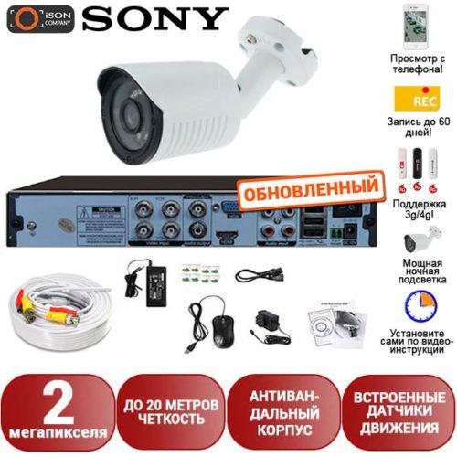 Готовая система видеонаблюдения на 1 камеру Айсон Про С Глаз