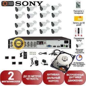 Готовая система видеонаблюдения на 16 камер Айсон Про С Премиум с жестким диском