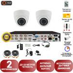 """Система видеонаблюдения на 2 камеры 2mpx Айсон ПРО-С """"Двор"""" K2"""