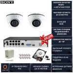 Готовая система видеонаблюдения на 2 камеры 4 мегапикселя с POE Айсон ALFA-2 К2 с жестким диском