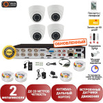 Готовая система видеонаблюдения на 4 камеры Айсон Про С Дача K4