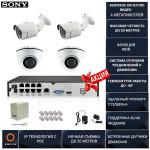 Готовая система видеонаблюдения на 4 камеры 4 мегапикселя с POE Айсон ALFA-4 К2