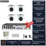 Готовая система видеонаблюдения на 4 камеры 4 мегапикселя с POE Айсон ALFA-4 К4