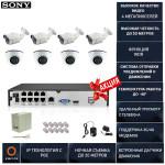 Готовая система видеонаблюдения на 8 камер 4 мегапикселя с POE Айсон ALFA-8 K4