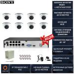 Готовая система видеонаблюдения на 8 камер 4 мегапикселя с POE Айсон ALFA-8 K8