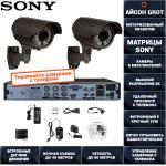 Готовая система видеонаблюдения с зумом на 2 камеры Айсон GROT-2