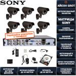 Готовая система видеонаблюдения с зумом на 6 камер Айсон GROT-6 с жестким диском
