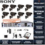 Готовая система видеонаблюдения с зумом на 8 камер Айсон GROT-8 с жестким диском