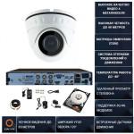 Система видеонаблюдения на 4 мегапикселя Айсон Greko-1 K1