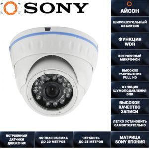 AHD камера видеонаблюдения 2мп с микрофоном AHDSL20HTC200SMIC