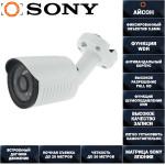 AHD камера видеонаблюдения 2мп AHDCD20HTC200S