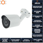 AHD камера видеонаблюдения 5 мегапикселей AHDCD20HTC500FP