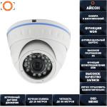 AHD камера видеонаблюдения 5 мегапикселей AHDSL20HTC500FP