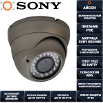 IP камера видеонаблюдения 2мп с SD картой IP200SHT30HPOE