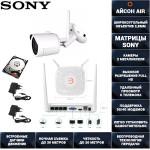 Беспроводная wi-fi система видеонаблюдения на 1 камеру Айон AIR с Жестким диском