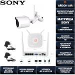 Беспроводная wi-fi система видеонаблюдения на 1 камеру Айон AIR