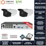 IP система видеонаблюдения 4 мегапикселя POE с зумом Айсон KOVO- с жестким диском